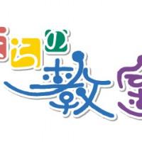 まちの教室ロゴ