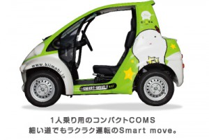 sec02_car01