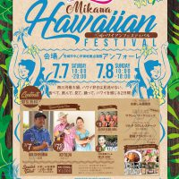 hawaiianfes_1