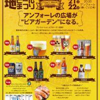 20180720_beer