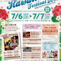 hawaii_fes2